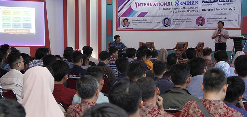 Politeknik Caltex Riau Sukses Gelar Seminar Internasional